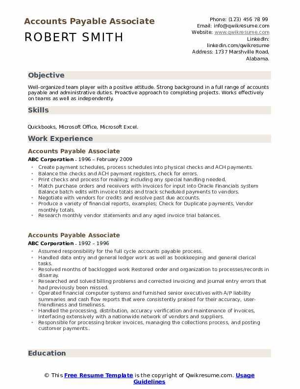 Accounts Payable Associate Resume Model