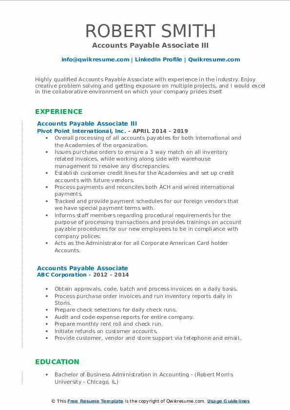 Accounts Payable Associate III Resume Example