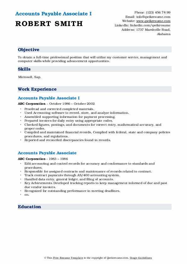 Accounts Payable Associate I Resume Template