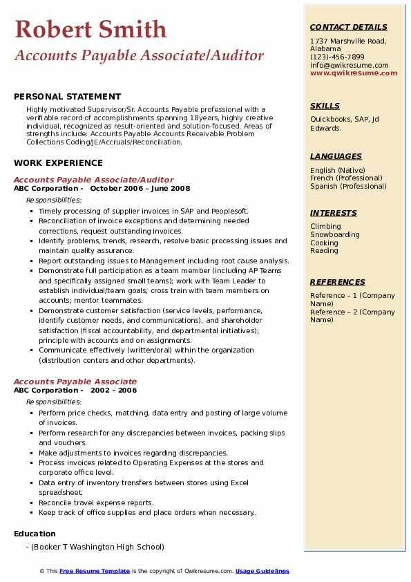 Accounts Payable Associate/Auditor Resume Example