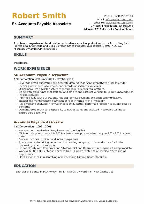 Sr. Accounts Payable Associate Resume Model