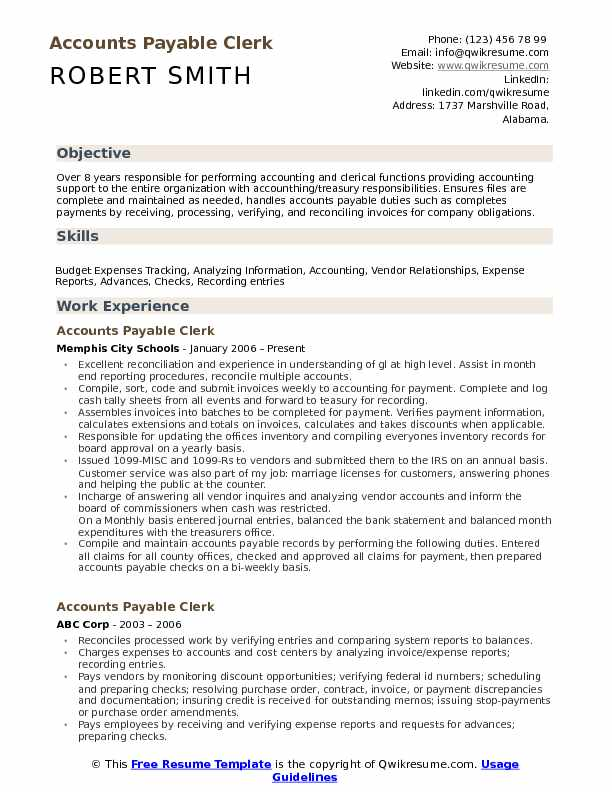 accounts payable clerk resume samples qwikresume