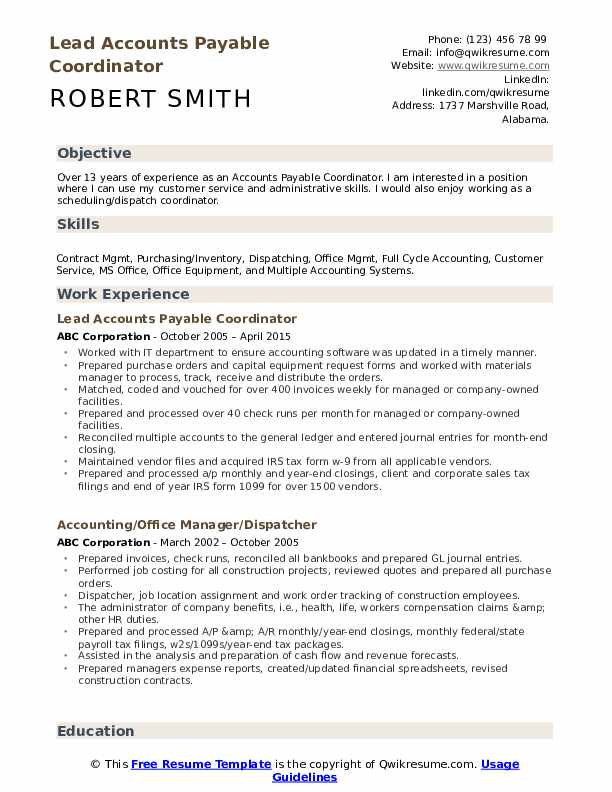 accounts payable coordinator resume samples