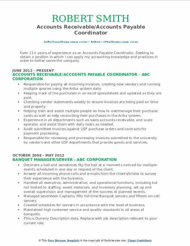 Accounts Receivable/Accounts Payable Coordinator Resume Model
