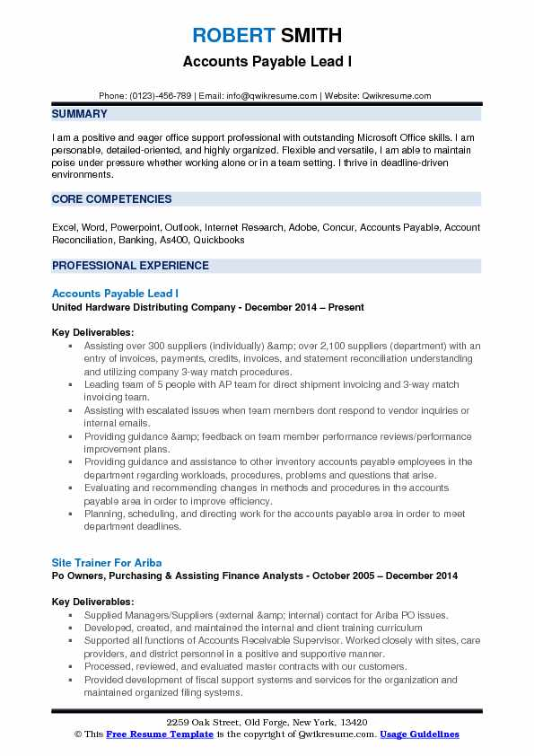Accounts Payable Lead I Resume Sample
