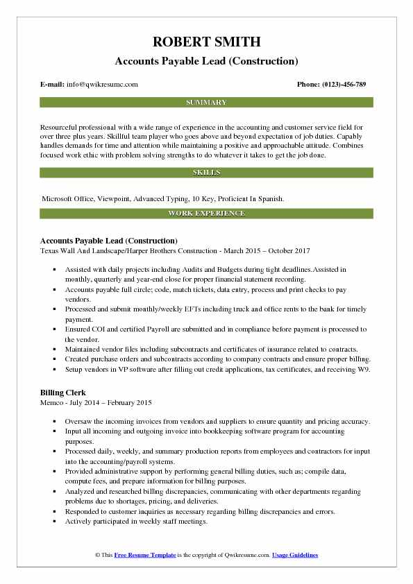 Accounts Payable Lead Resume Samples | QwikResume