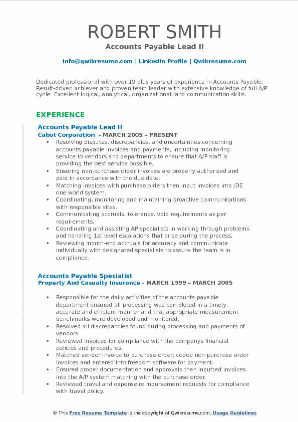 Accounts Payable Lead II Resume Sample
