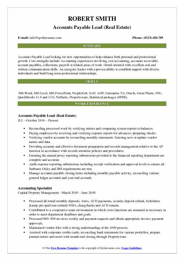 Accounts Payable Lead (Real Estate) Resume Format