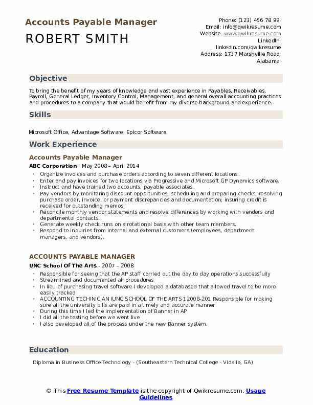 accounts payable manager resume samples