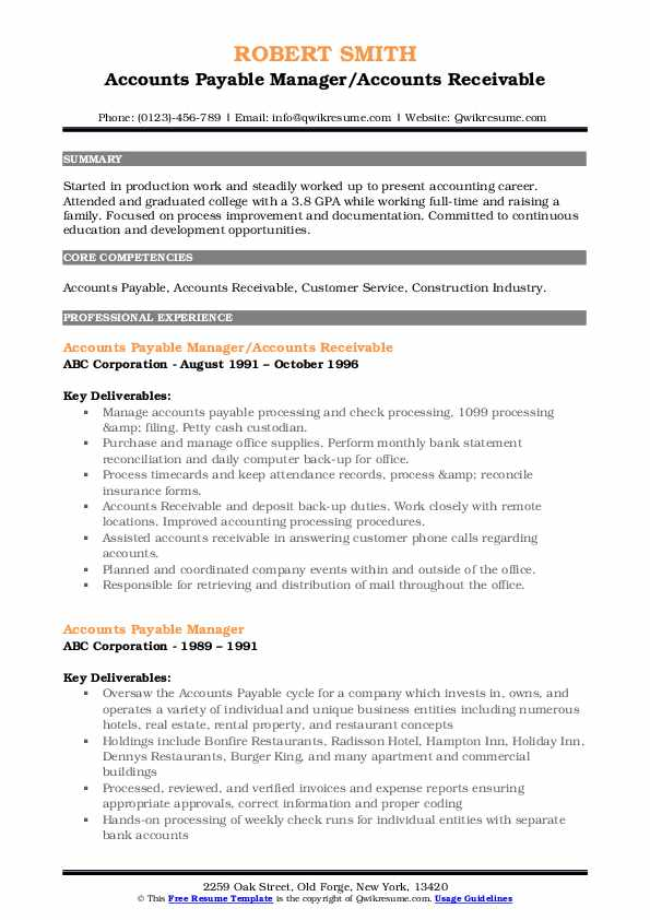 Accounts Payable Manager/Accounts Receivable Resume Format