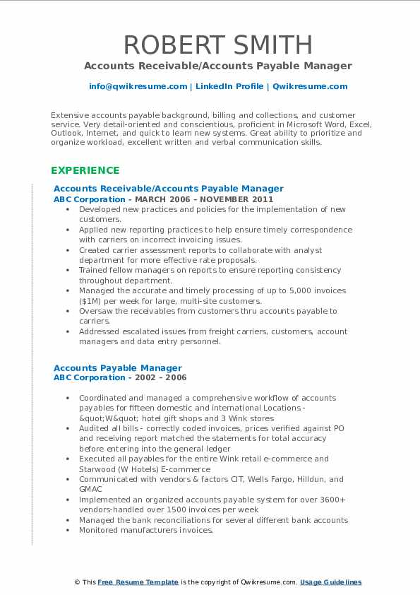 Accounts Receivable/Accounts Payable Manager Resume Model