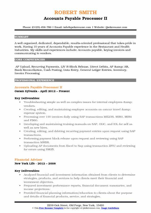 Accounts Payable Processor II Resume Sample