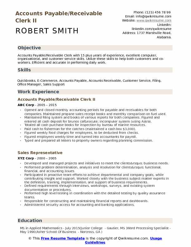 Accounts Payable/Receivable Clerk II Resume Model