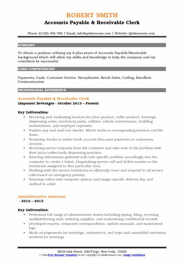 Accounts Payable & Receivable Clerk Resume Model