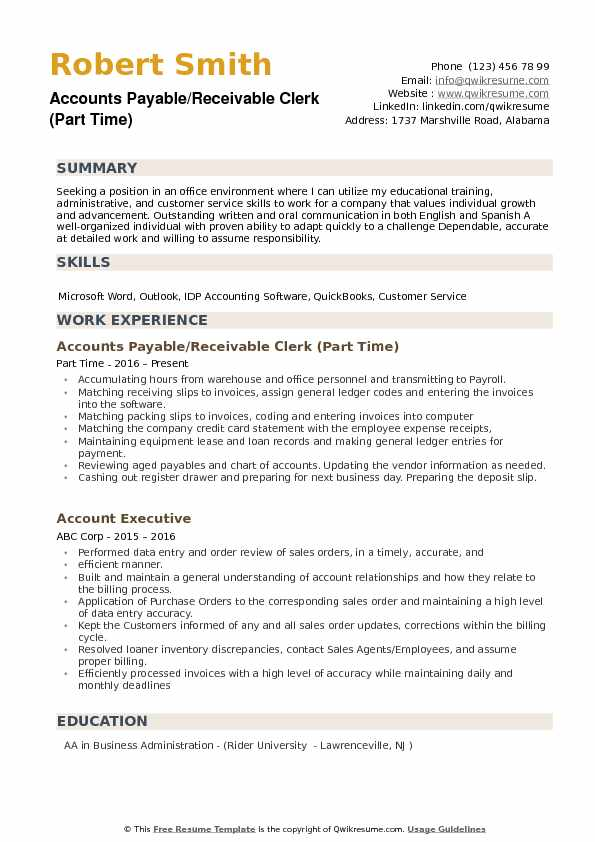 Accounts Payable/Receivable Clerk (Part Time) Resume Template