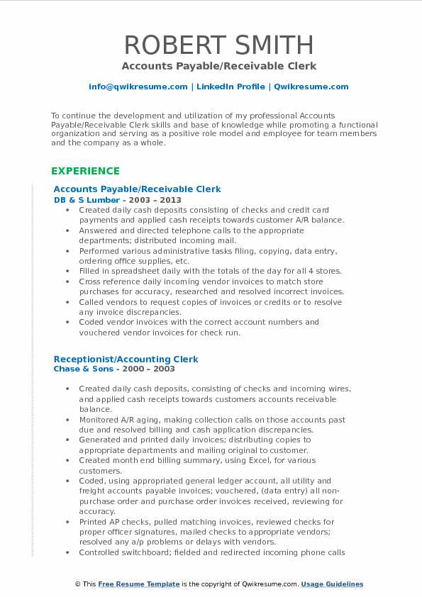 Accounts Payable/Receivable Clerk Resume Template