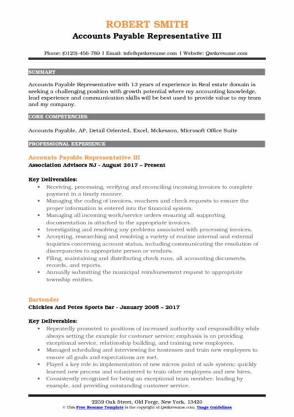 Accounts Payable Representative III Resume Sample
