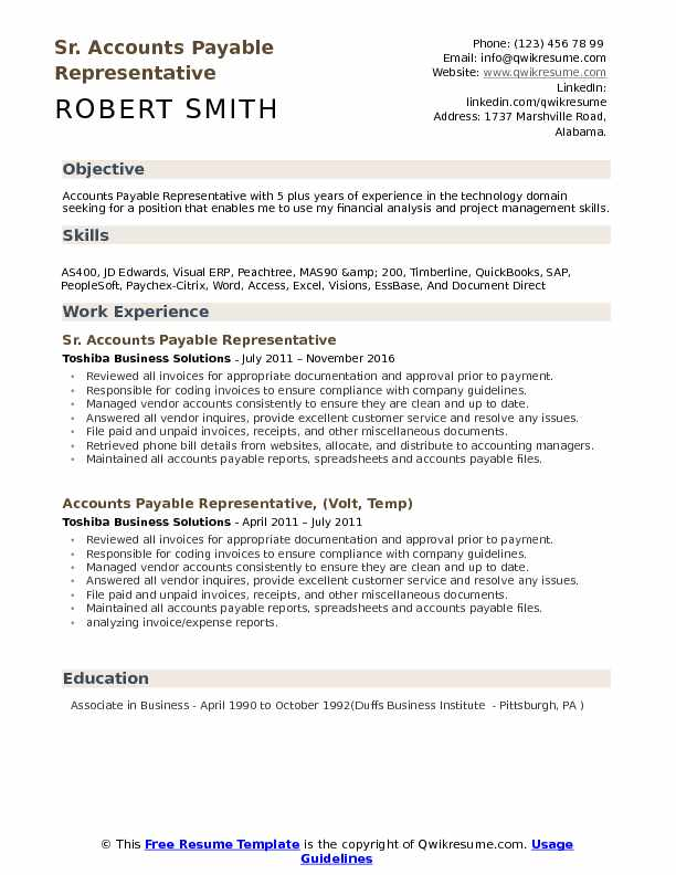 Sr. Accounts Payable Representative Resume Sample