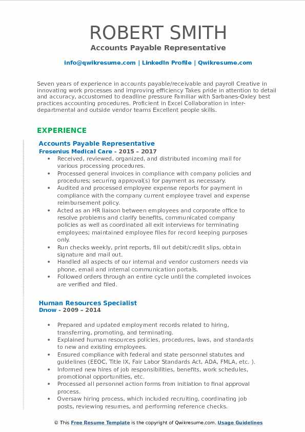 Accounts Payable Representative Resume Template
