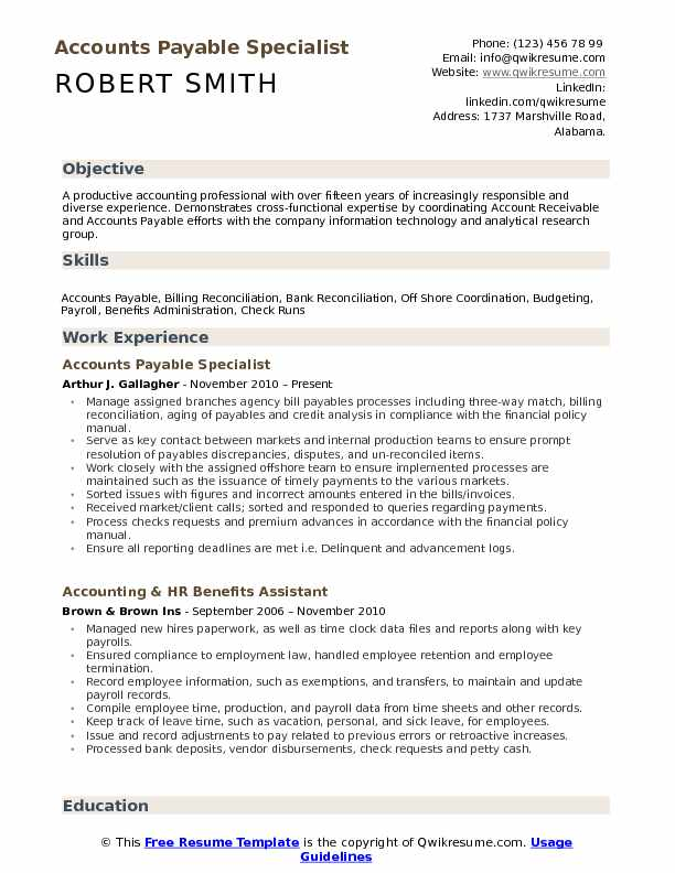 Accounts Payable Specialist Resume Samples | QwikResume