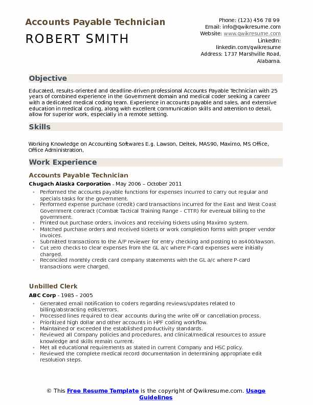 Accounts Payable Technician Resume Template
