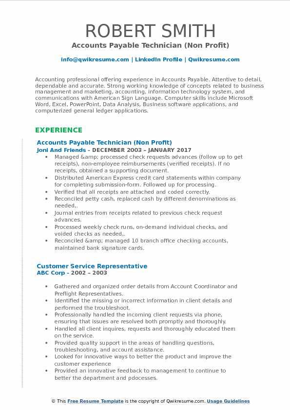 Accounts Payable Technician (Non Profit) Resume Sample
