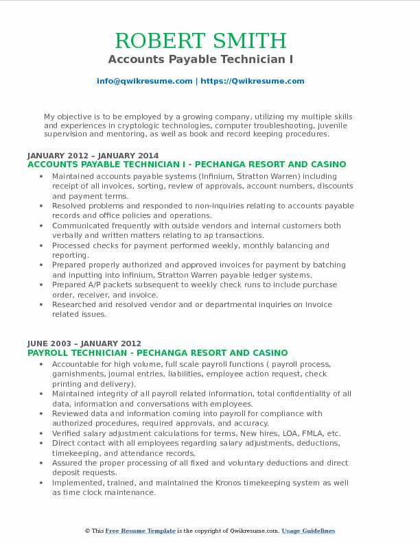 Accounts Payable Technician I Resume Format