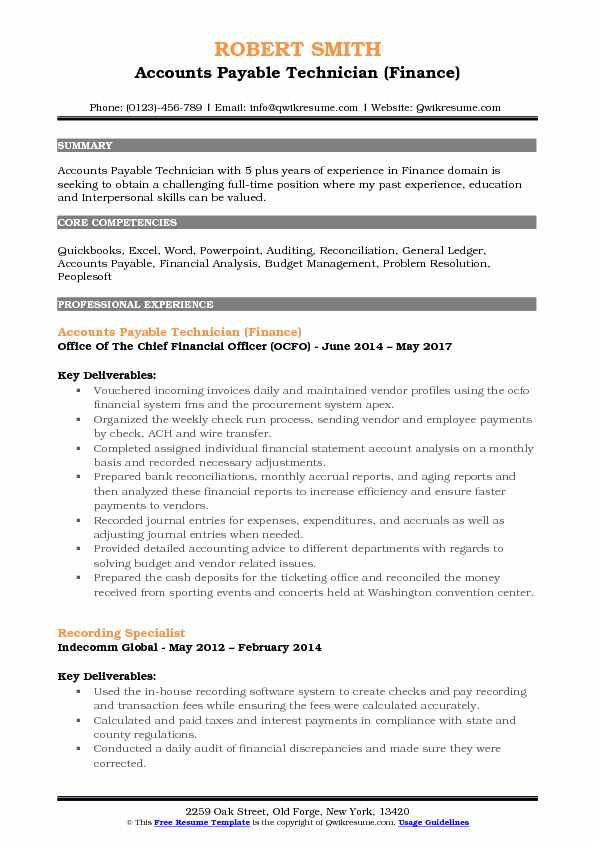 Accounts Payable Technician (Finance) Resume Example
