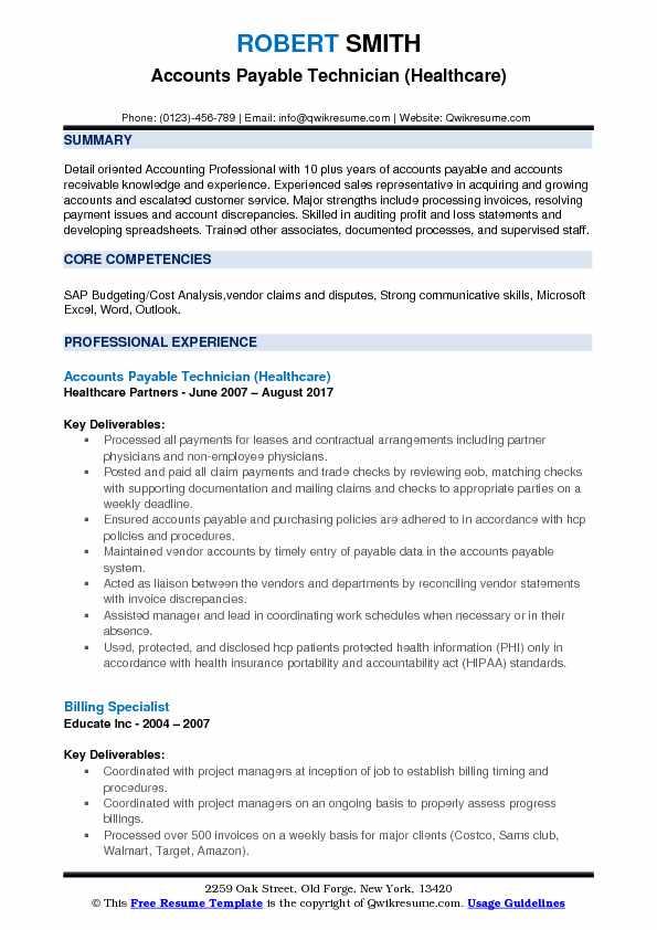 Accounts Payable Technician (Healthcare) Resume Model