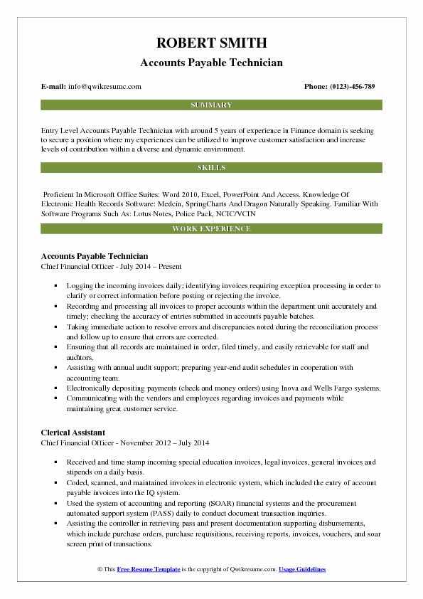 Accounts Payable Technician Resume Template
