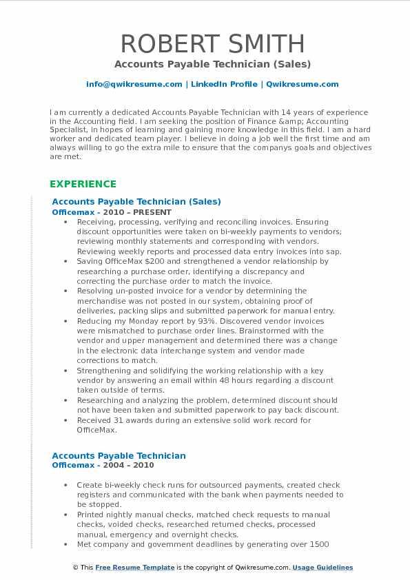 Accounts Payable Technician (Sales) Resume Example
