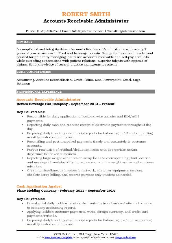 Accounts Receivable Administrator Resume Template