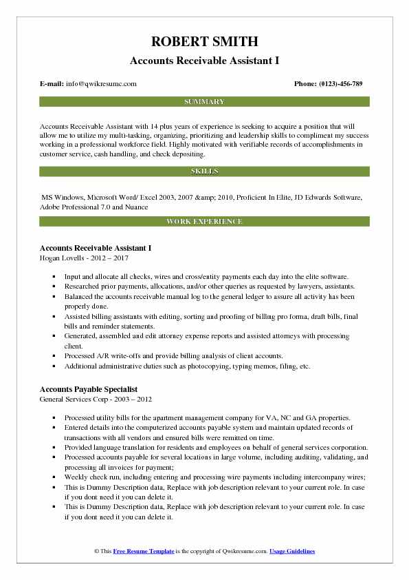 Accounts Receivable Assistant I Resume Sample