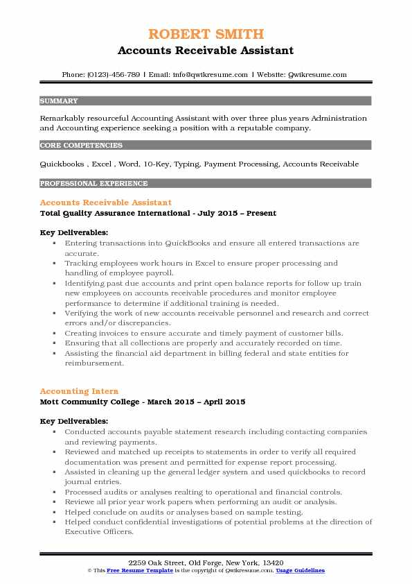 Accounts Receivable Assistant Resume Template