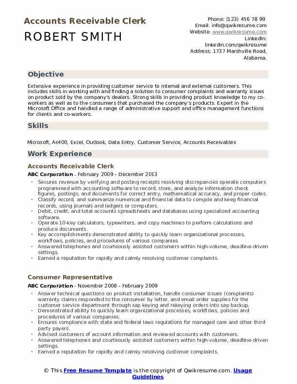 Accounts Receivable Clerk Resume Format