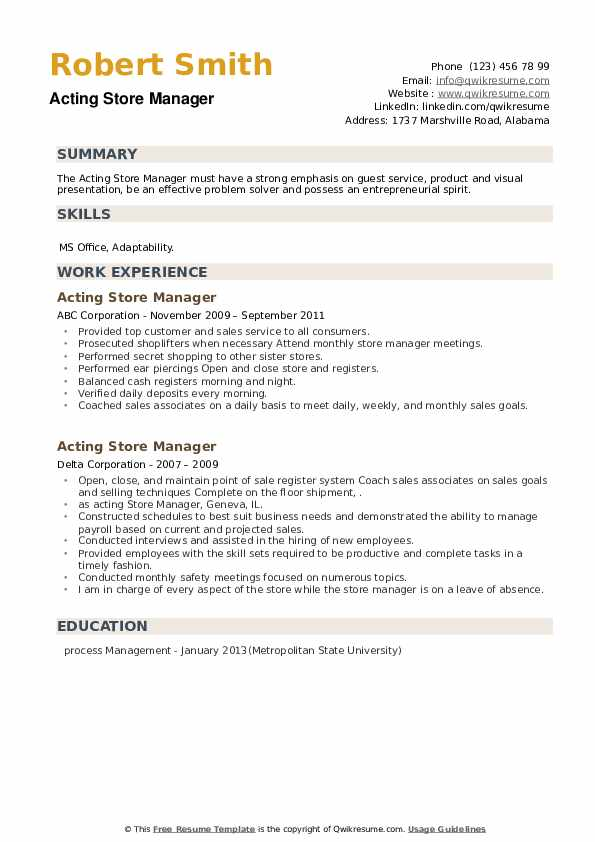 Acting Store Manager Resume example