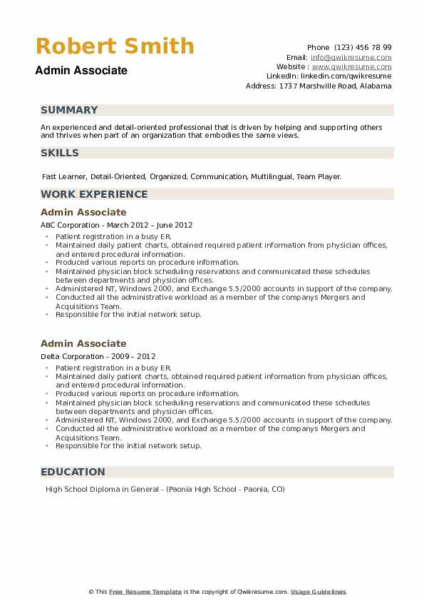 Admin Associate Resume example