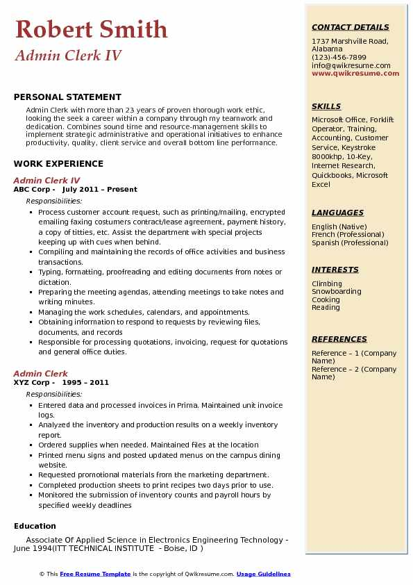 Admin Clerk IV Resume Example