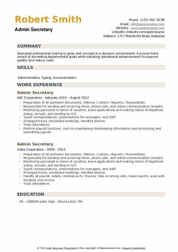 Admin Secretary Resume example