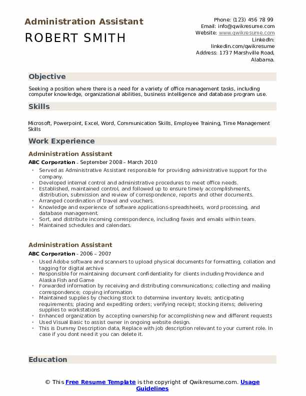 Administration Assistant Resume Example