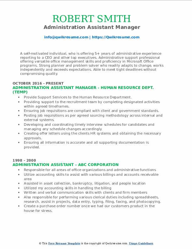 Administration Assistant Manager Resume Template