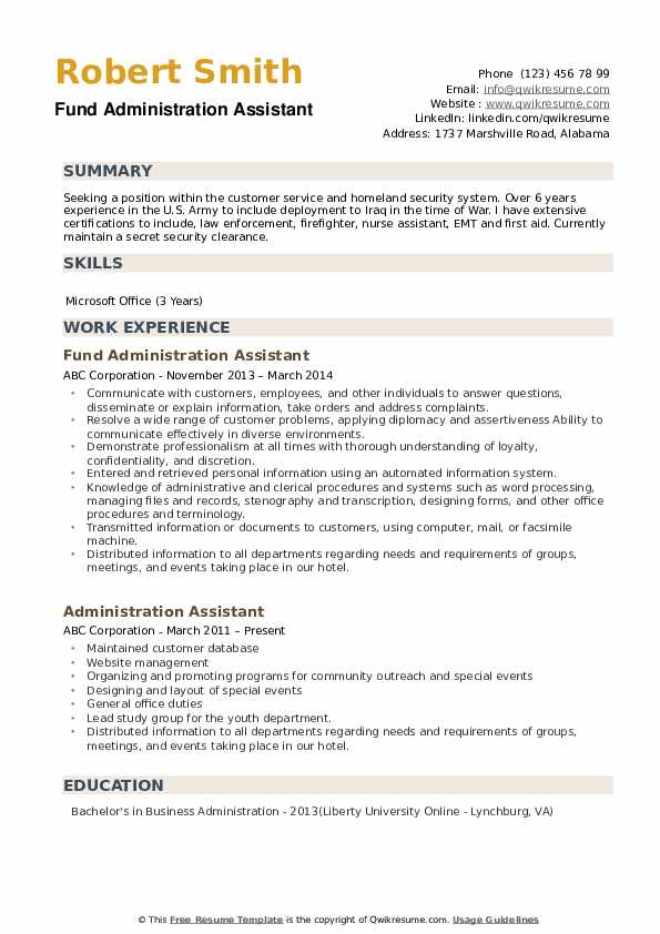 Fund Administration Assistant Resume Sample