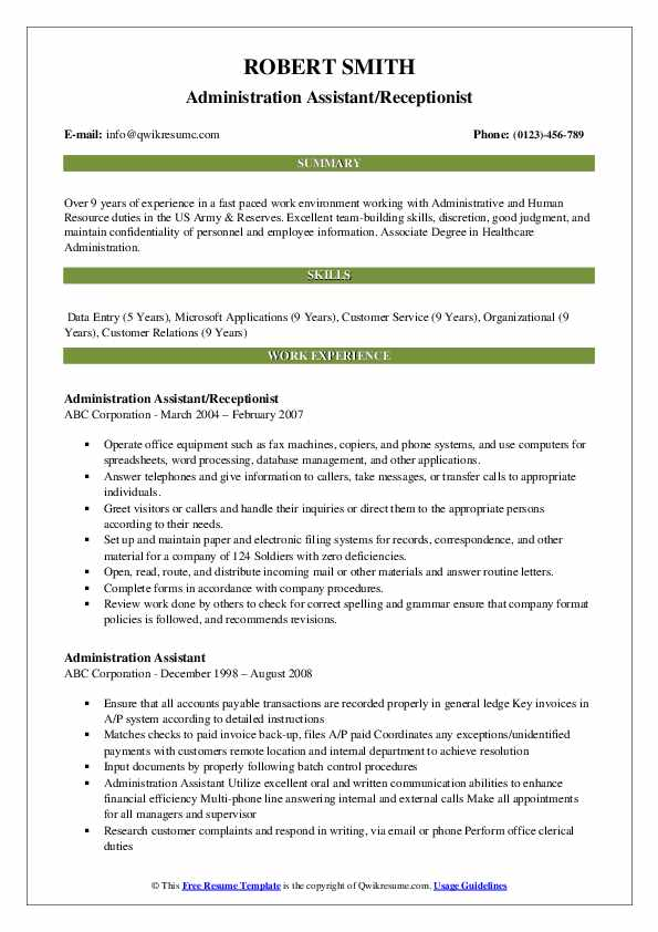 Administration Assistant/Receptionist Resume Format