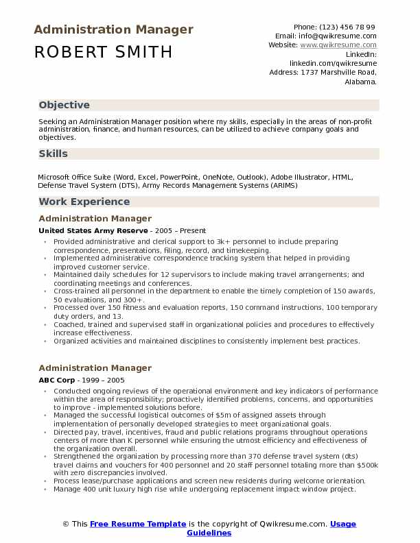 Administration Manager Resume Example