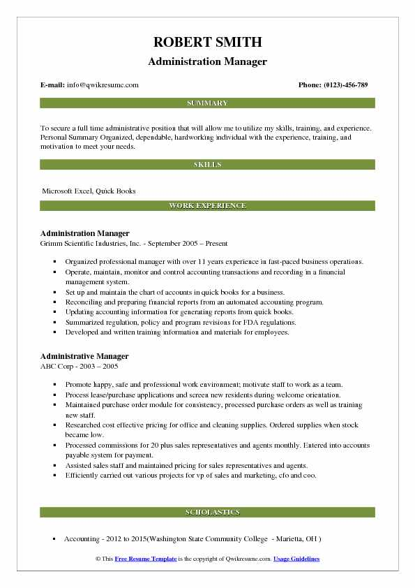 Administration Manager Resume Format