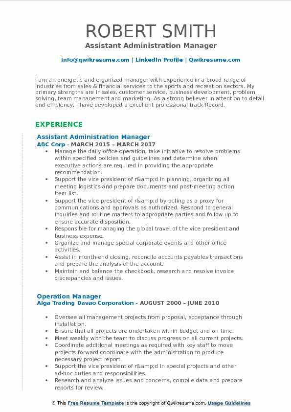 Assistant Administration Manager Resume Model