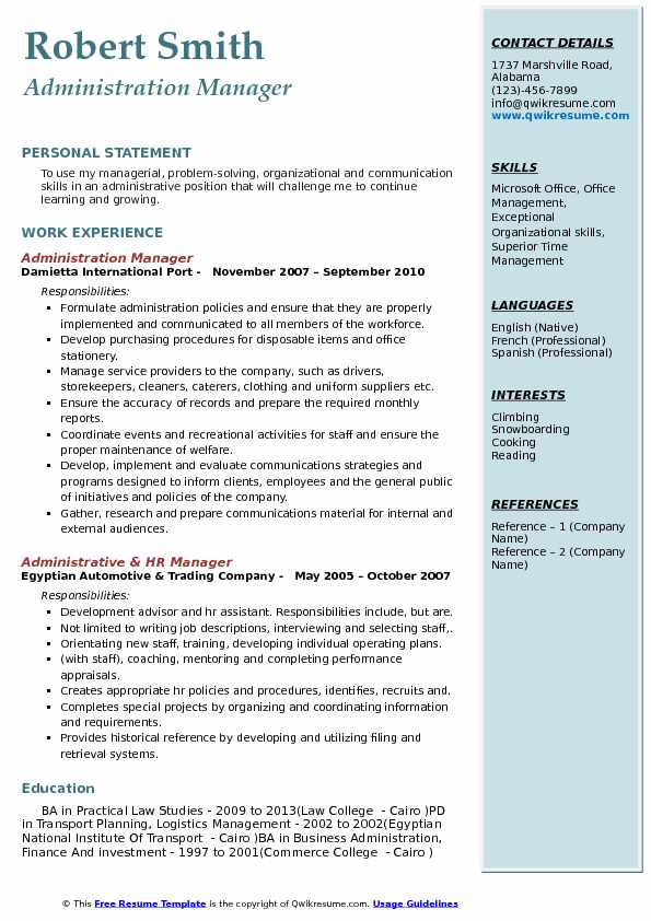 Administration Manager Resume Samples