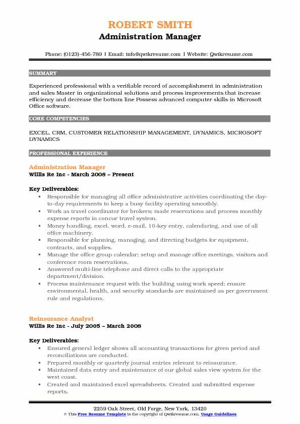Administration Manager Resume Sample