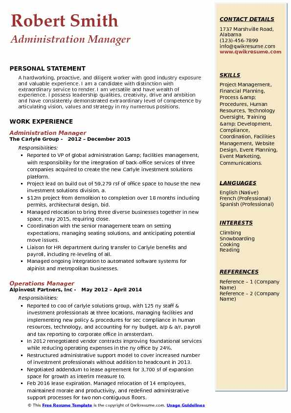 Administration Manager Resume Model