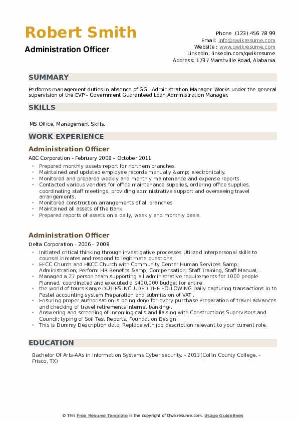 Administration Officer Resume example